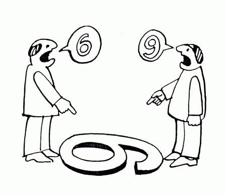 E' vero che la nostra percezione della realtà non è oggettiva?